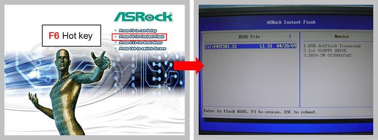 ASRock > Instant Flash