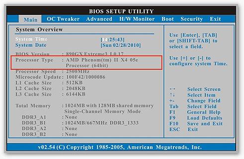 ASRock UCC [Unlock CPU Core]