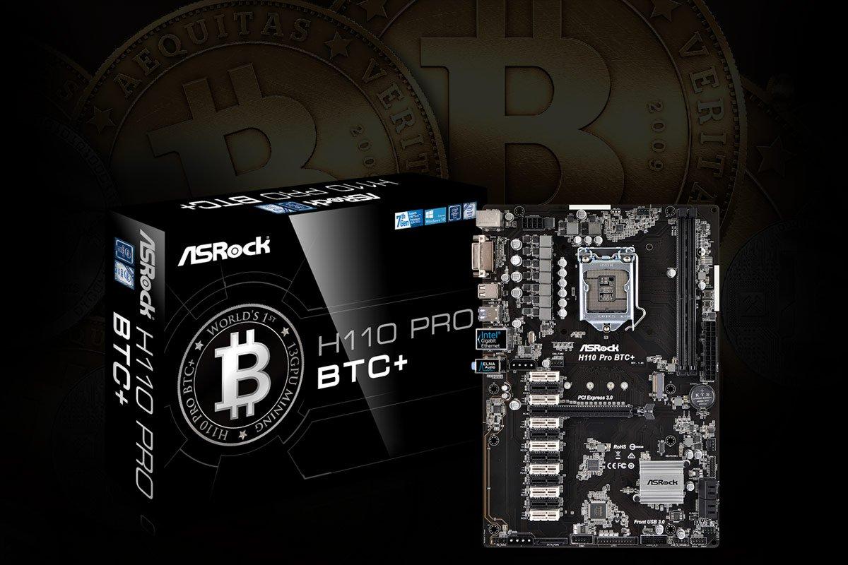Pro Chip del bios per ASRock H110 BTC